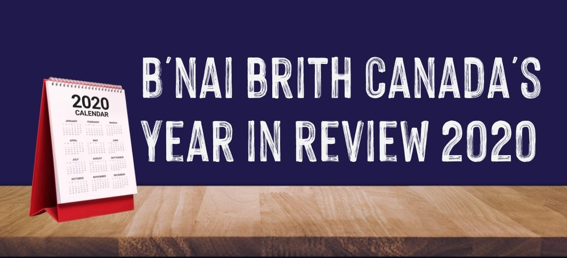 B'nai Brith Canada's Year in Review 2020